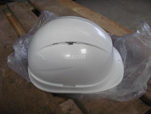 casques de chantier QUARTZ IV ventilé