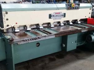 Cisaille guillotine occasion PERROT MK2004